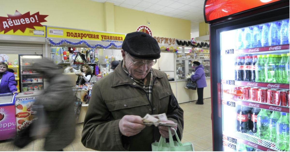 Фото Росстат вчетверо повысил темпы роста доходов россиян. Как так?