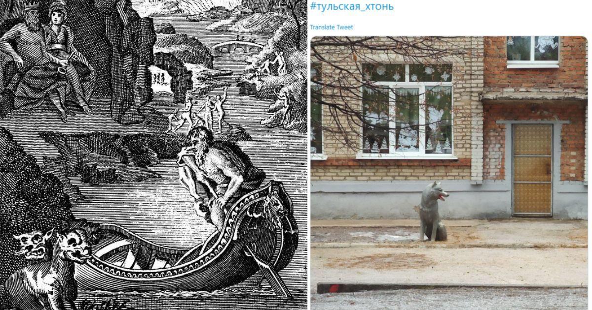 Фото Хтонический и хтонь - что это значит? Русская хтонь и хтонические существа