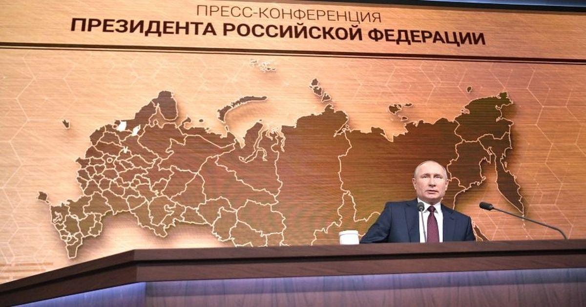Фото Путин предложил отменить право на третий президентский срок