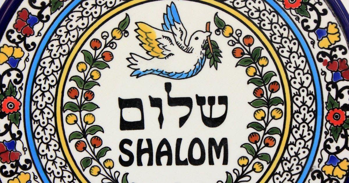 Фото Что значит слово «шалом»? Песня, Шолом-Алейхем и «шабат шалом»