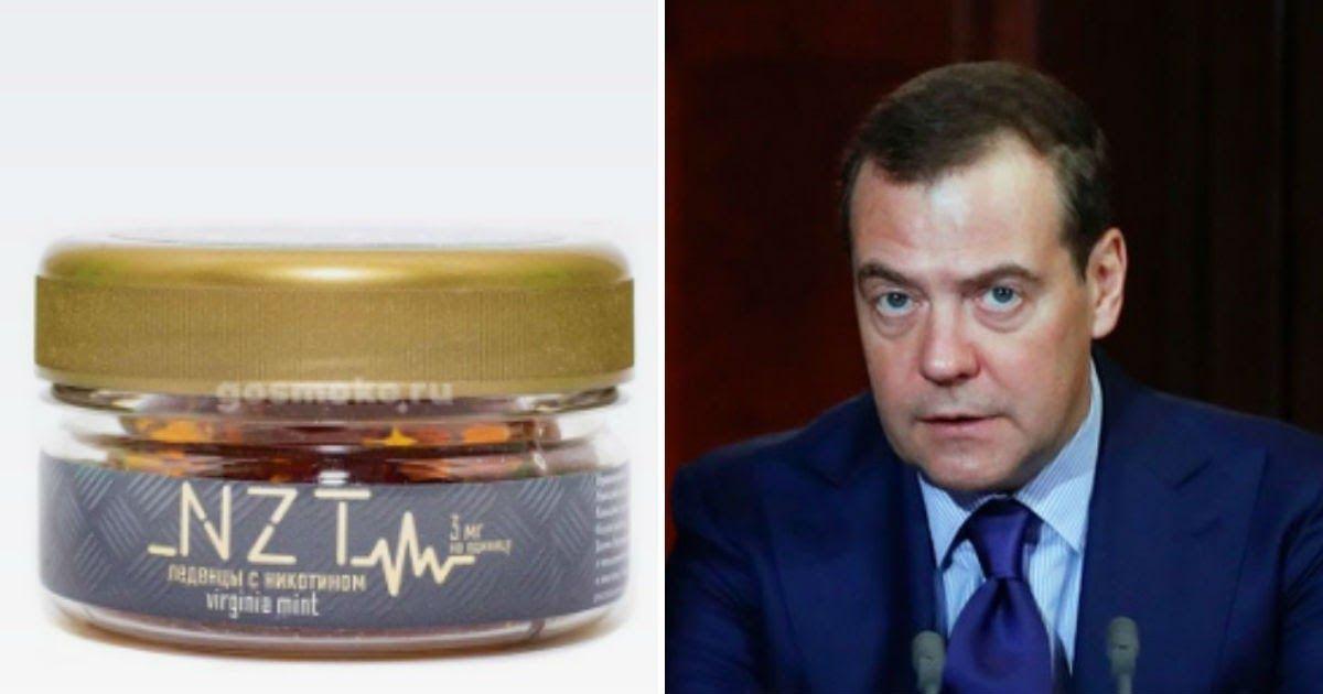 Фото Медведев поручил пресечь торговлю аналогами снюса. Что это и чем опасно?