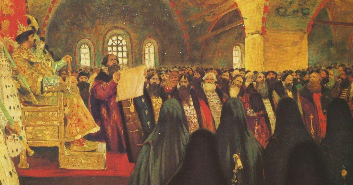 Фото Что такое Земский собор? В чем его суть? Когда был первый собор?