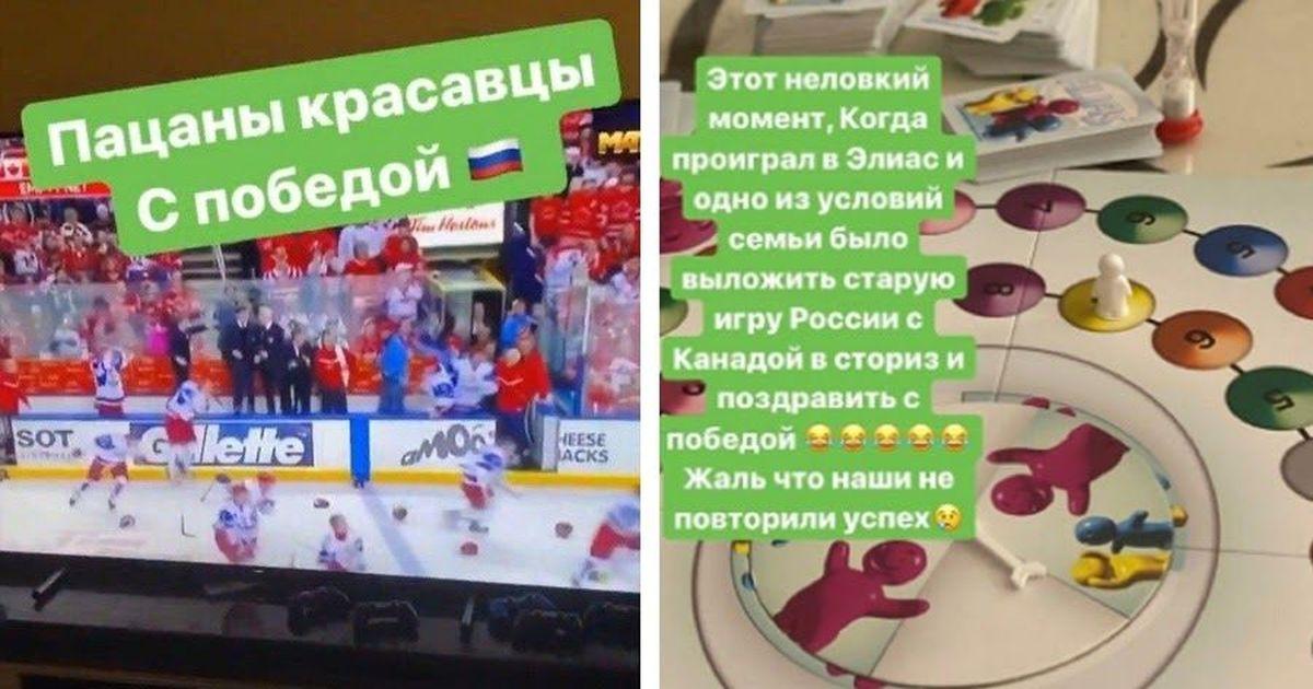 Фото «Матч ТВ» показал вместо финала молодежного ЧМ по хоккею игру 2011 года