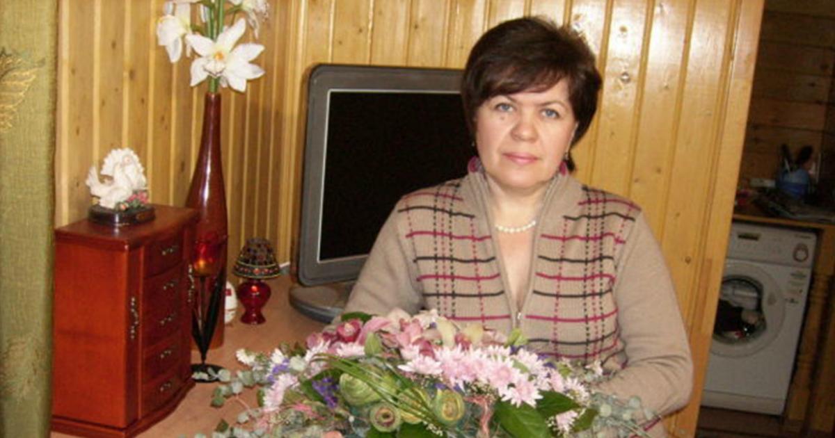 Фото Установлена личность женщины, выигравшей миллиард рублей в лотерею