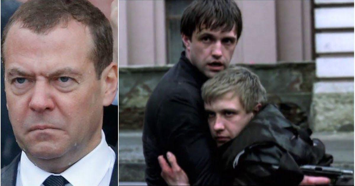 Фото «Пока, Димон!»: уход Медведева с поста премьера стал поводом для шуток в Сети
