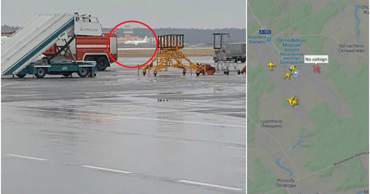 Фото «Я перепутал»: пилот посадил самолет на недостроенную полосу в Домодедово