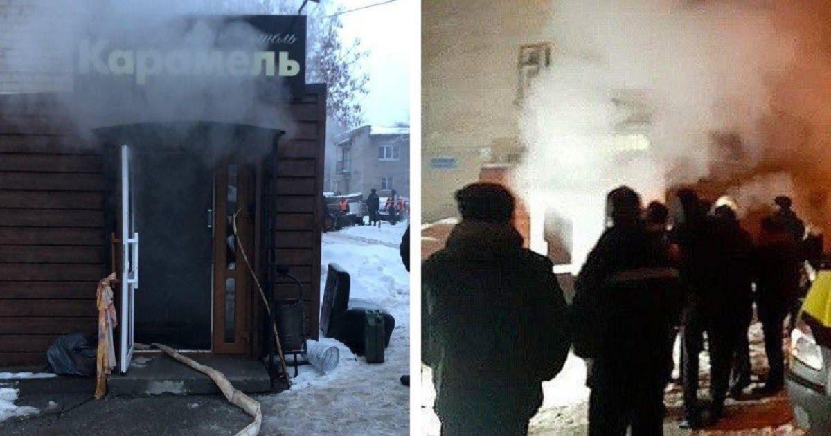 Фото ЧП в хостеле в Перми: прорвало трубу с кипятком, пятерых спасти не удалось
