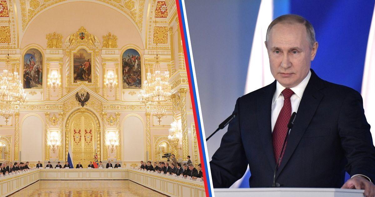 Фото Государственный совет РФ: зачем Путин вносит Госсовет в Конституцию?