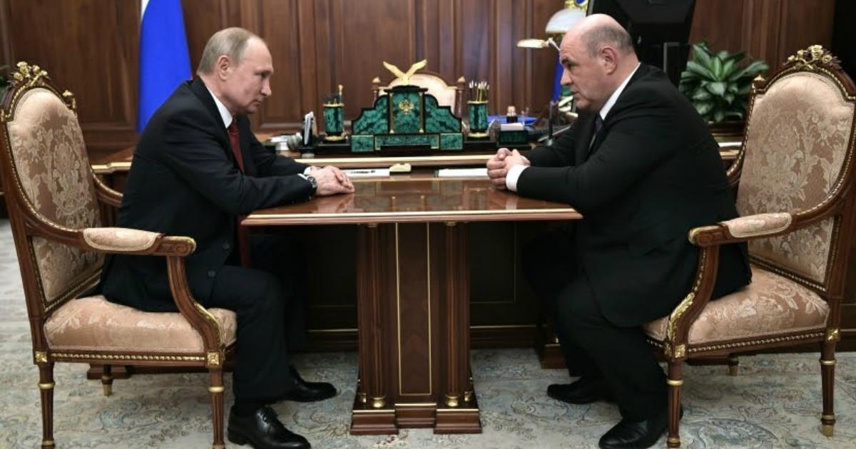 Фото Новое правительство сформировано: названы министры, которые в него вошли