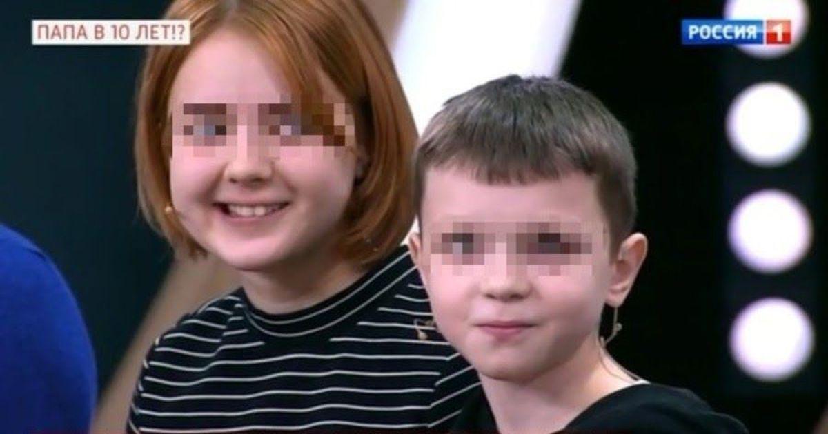 Фото Экспертиза показала, может ли 10-летний мальчик быть отцом ребенка 13-летней школьницы