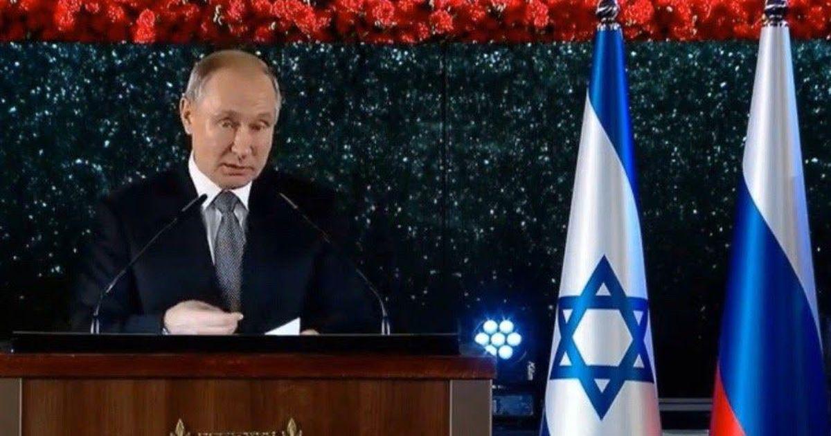 Фото Путин и Лавров расчувствовались на открытии памятника блокадникам в Израиле