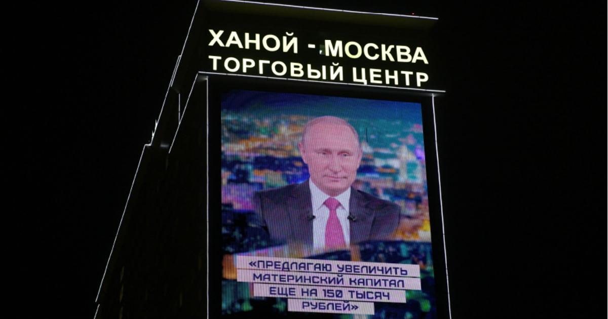 Фото Путин приказал - что дальше? Что неясно с новыми выплатами маткапитала