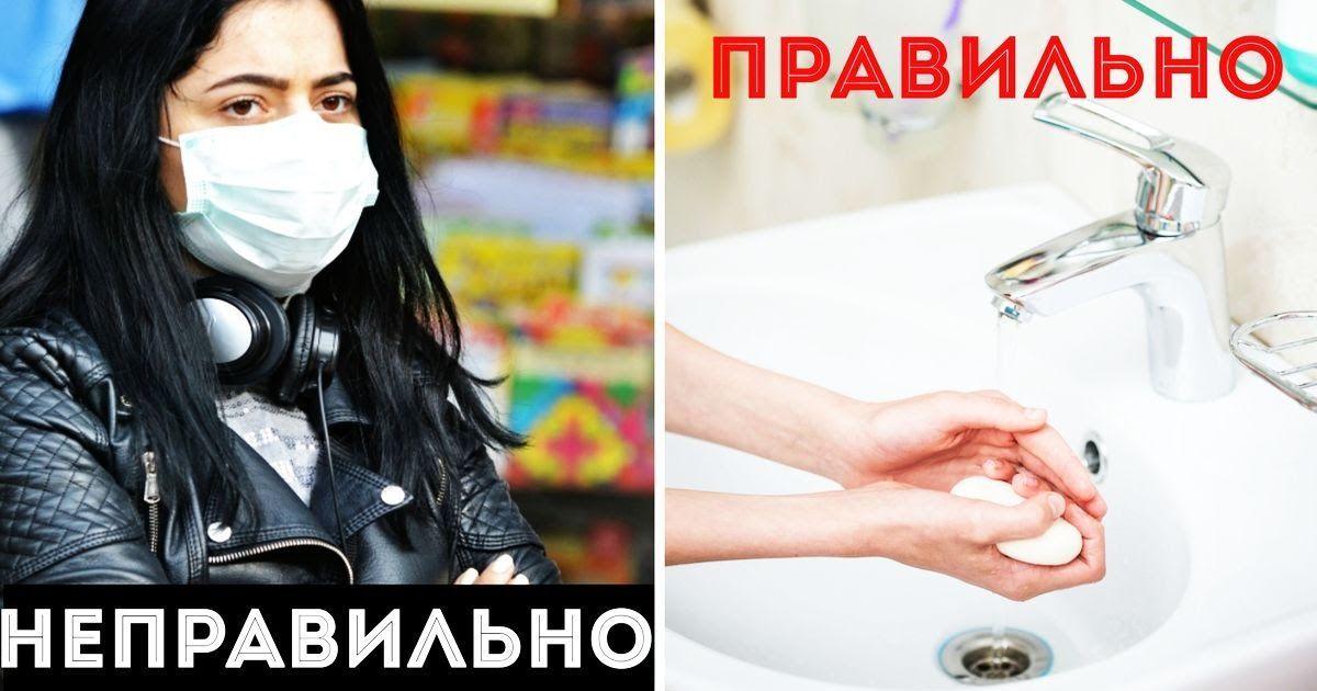 Фото Правило 40 секунд. Как защитить себя от вирусов - советы инфекциониста