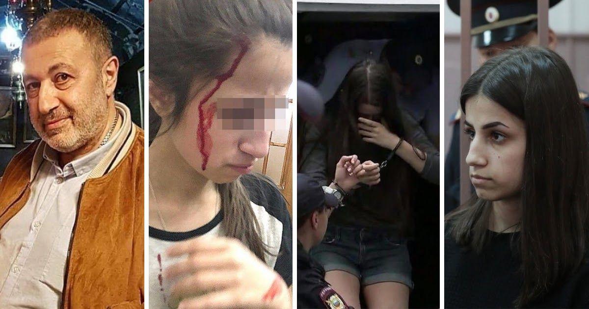 Фото Обвинение сестрам Хачатурян переквалифицировано в самооборону