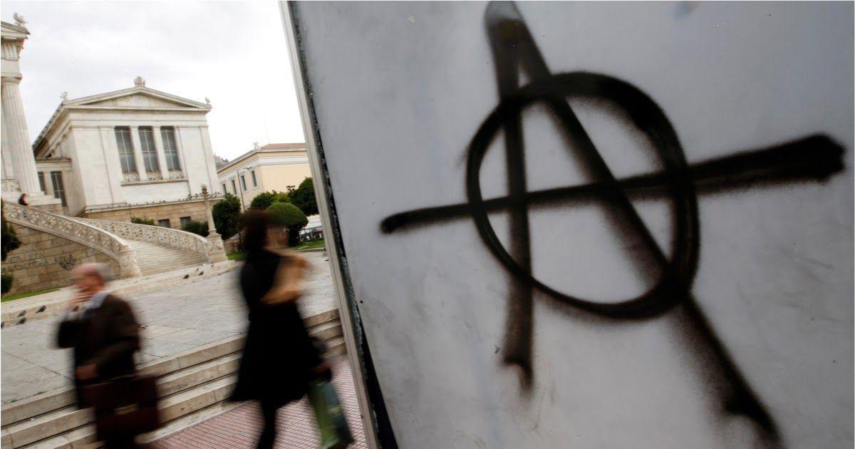 Фото Что такое анархизм: идеи и политика, русский анархизм и его основоположники