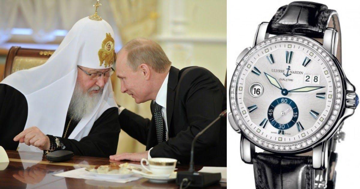 Фото Патриарх снова засветил часы за миллион вместо «недорогих русских» от Медведева