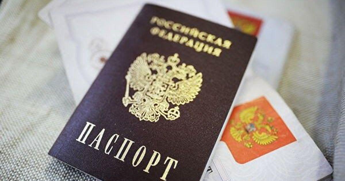 Фото Получить паспорт РФ в 14 лет в 2020 году: как оформить и что нужно
