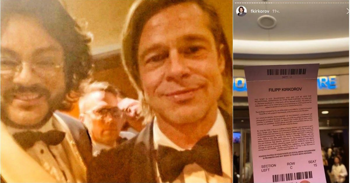 Фото Киркоров похвастался своим приглашением на вручение премии «Оскар»
