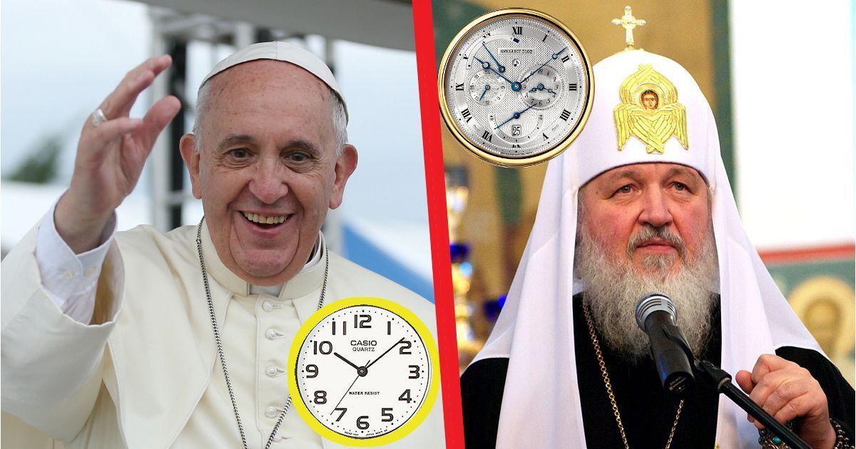 Фото Время пастыря. Сколько стоят часы Патриарха и Папы Римского