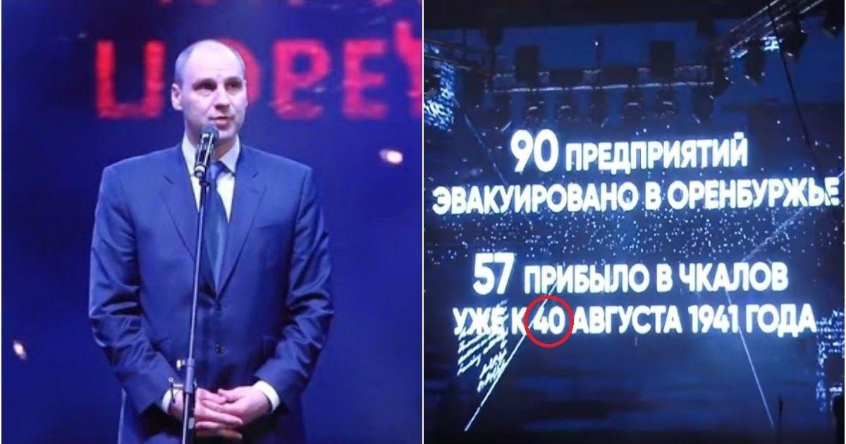 Фото Выступление губернатора Оренбургской области оказалось в центре внимания СМИ