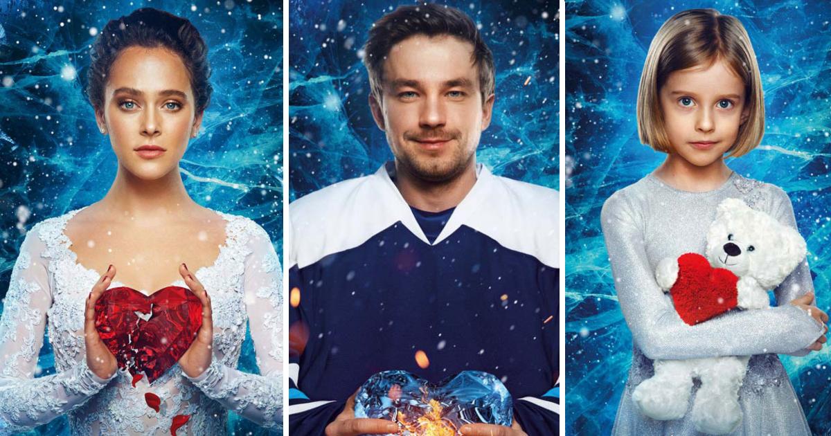 Фото Фильм «Лёд 2» с Петровым бьёт рекорды кассовых сборов