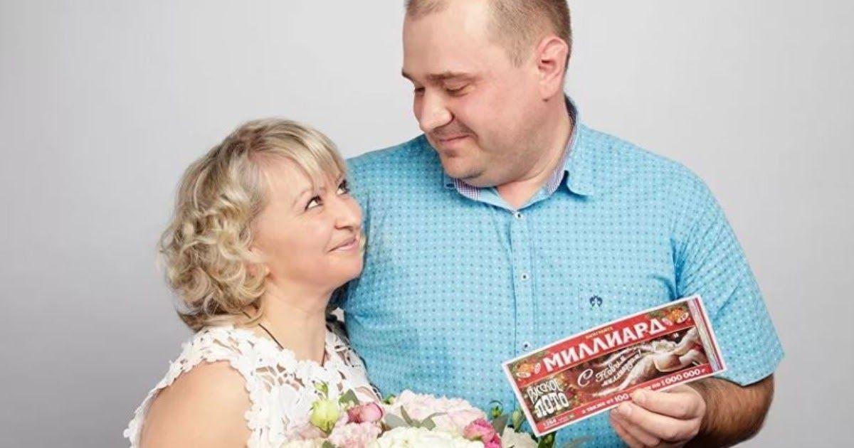 Фото Уральский водитель с женой выиграли в лотерею 500 миллионов