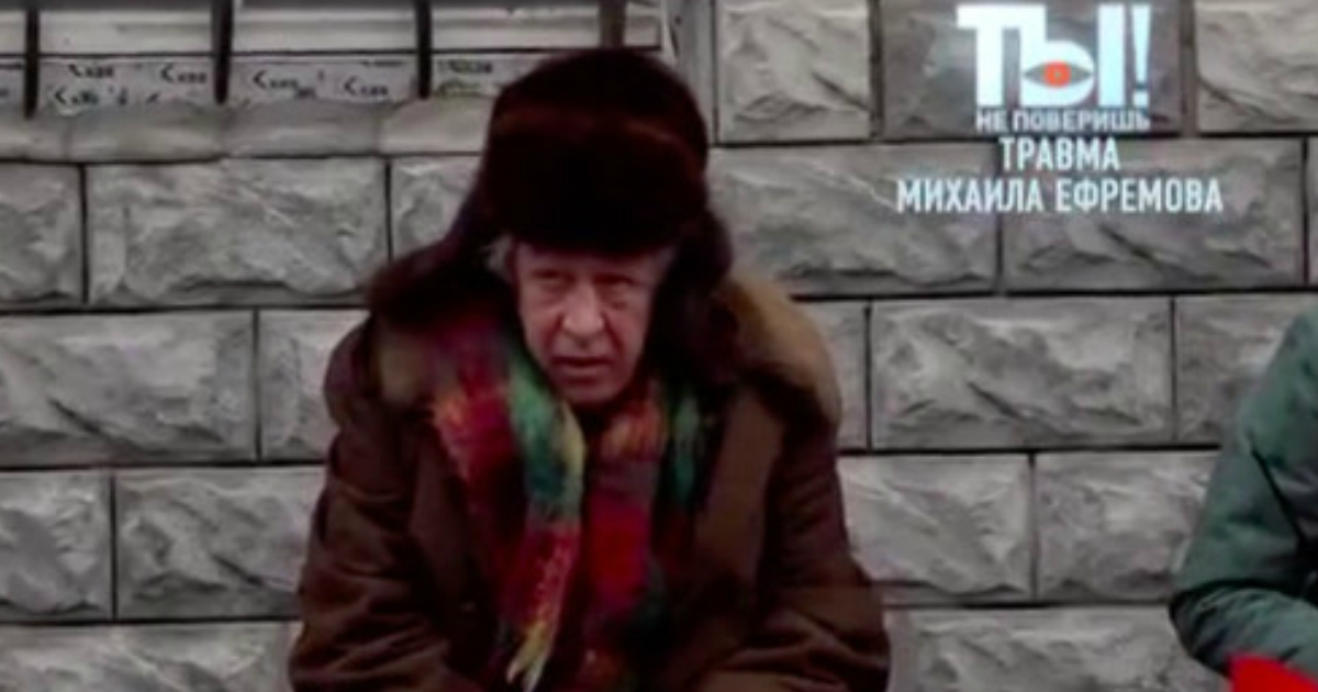 Фото Ефремов получил перелом ребра на даче в Юрмале