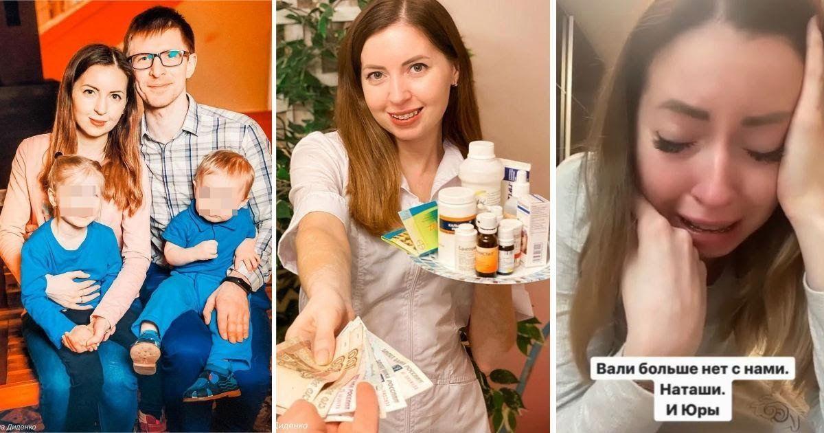 Фото Екатерина Диденко: инстаграм-звезда, потерявшая мужа. Что о ней известно?