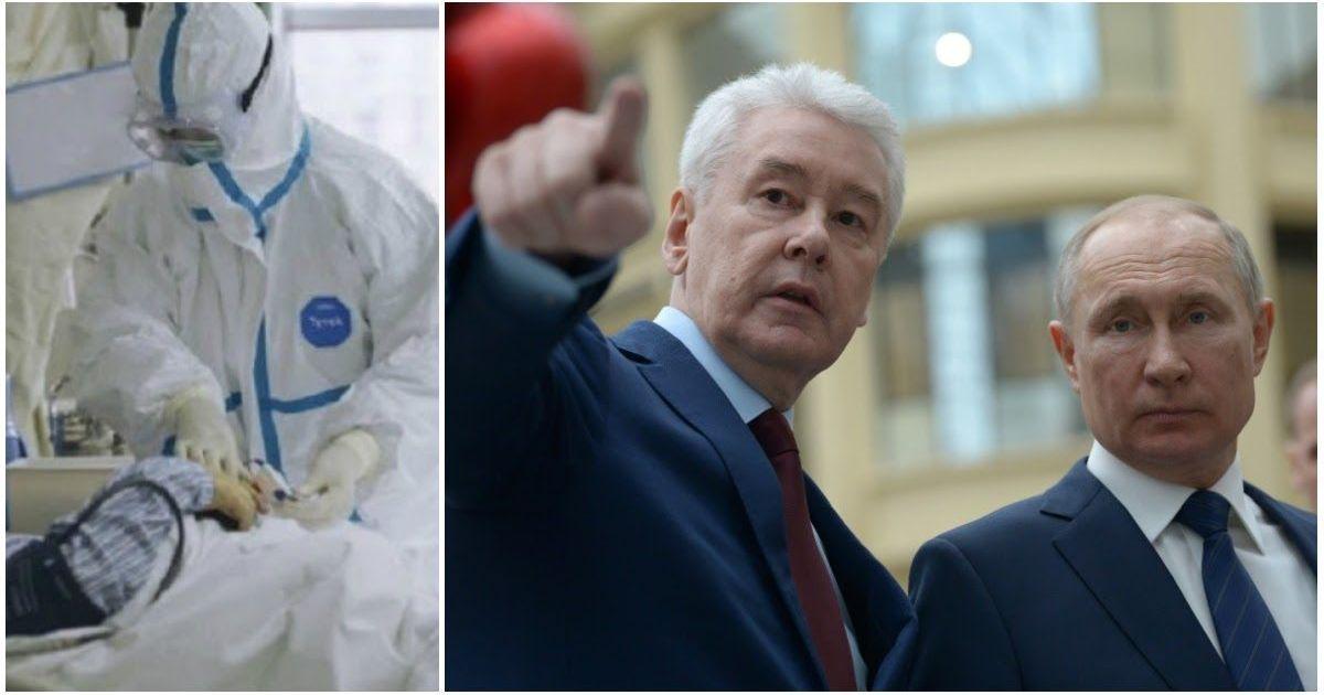 Фото 24 человека госпитализированы в связи с коронавирусом в Москве - Собянин