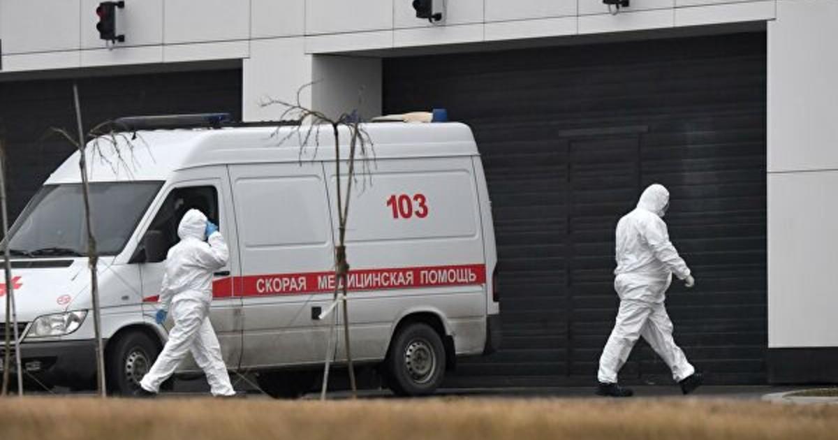Фото Коронавирус в Москве: чрезвычайный план мэрии попал в прессу