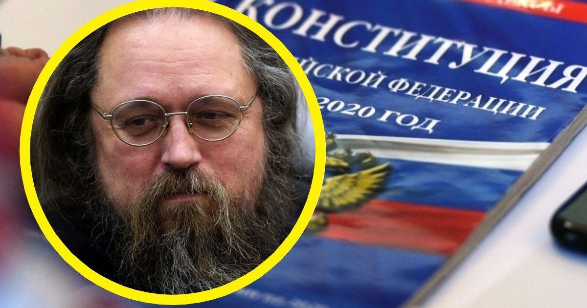 Фото «За позор придется всем платить». Андрей Кураев - о Боге в Конституции