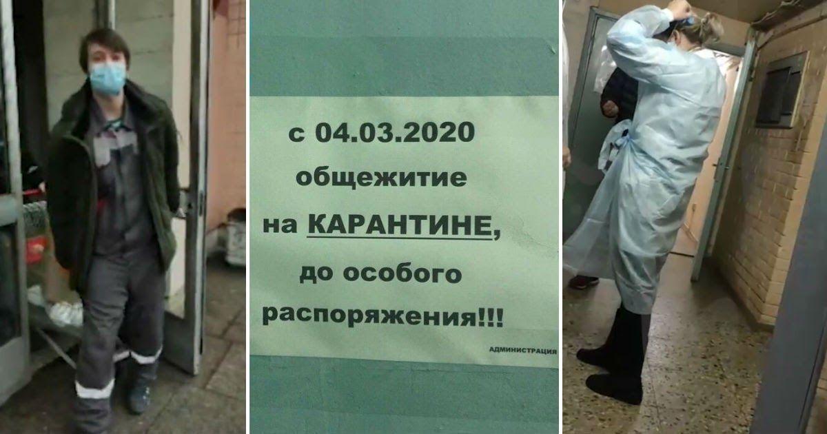 Фото Коронавирус проник в Петербург: болезнь привез студент-итальянец