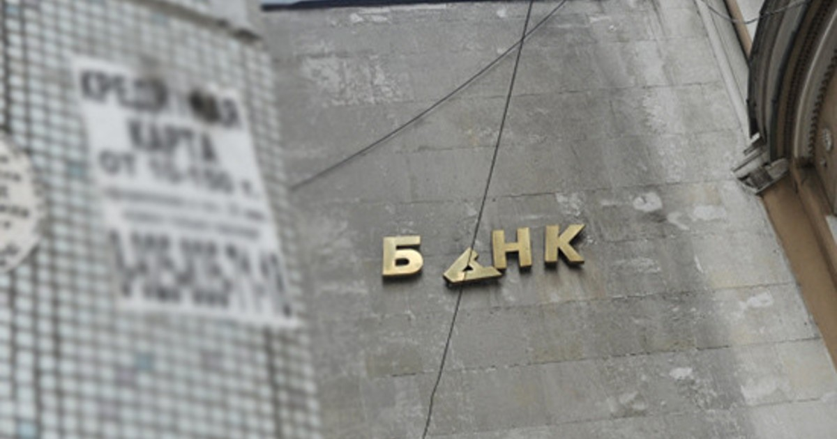 Фото 10% российских банков могут исчезнуть. Кто в зоне риска?