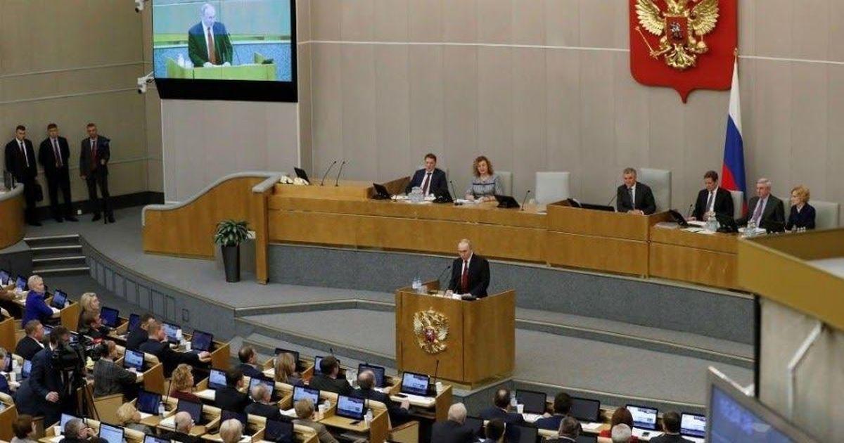 Фото Как Путин согласился обнулить президентские сроки. Кадры из Думы
