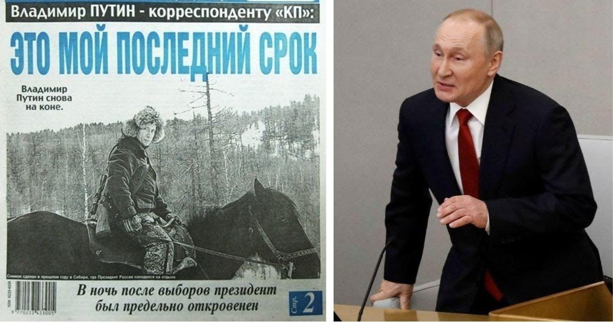 Фото Обнулить? Что говорил Путин о президентских сроках за годы у власти