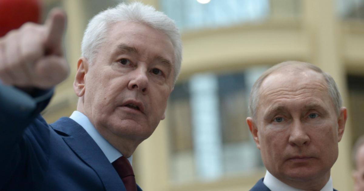 Фото Собянин запретил массовые мероприятия в Москве из-за коронавируса