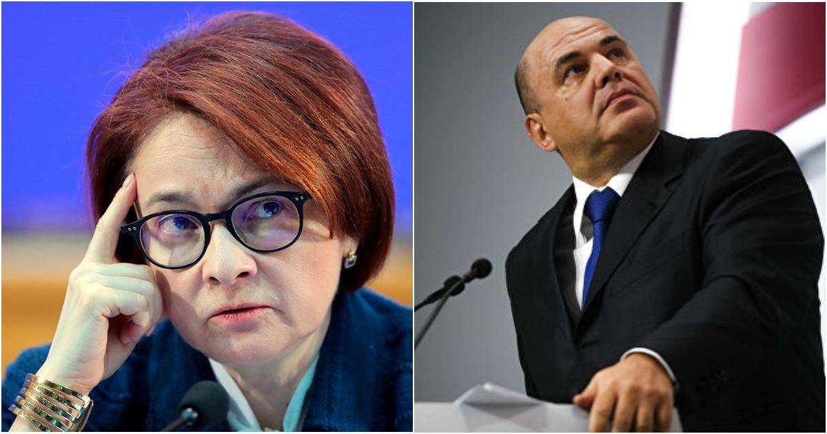 Фото К кризису готовы? Почему 2020-ый в России - это вовсе не 2014 год
