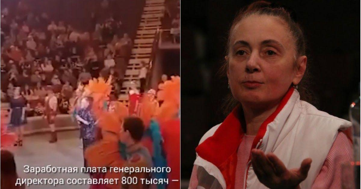 Фото На Урале во время шоу артисты рассказали о зарплатах чиновников «Росгосцирка»