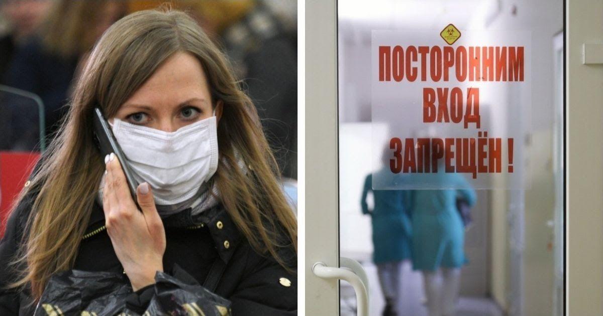 Фото Провериться на коронавирус в России: как быстро и сколько будет стоить?