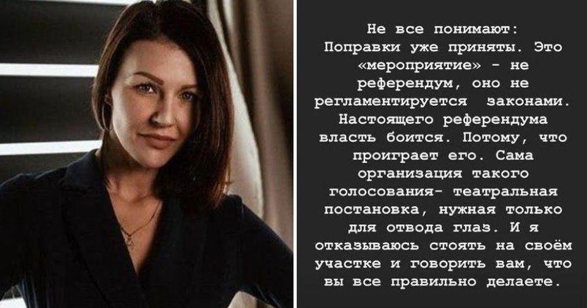 Фото Ведущая