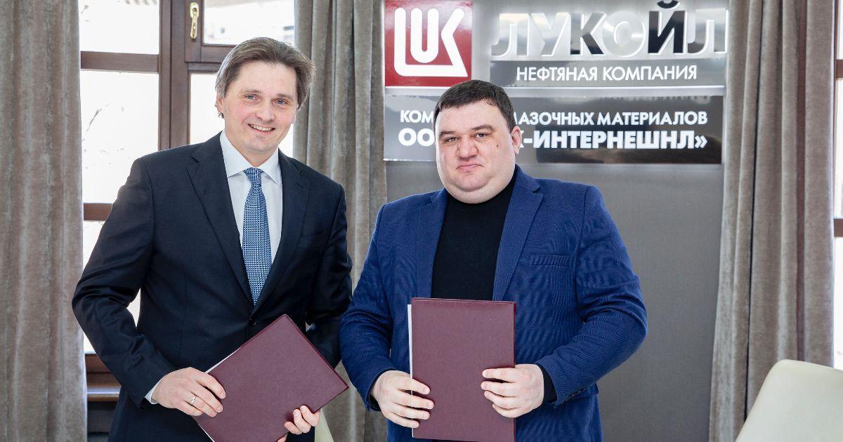 Фото ЛУКОЙЛ и Кировская область договорились о сотрудничестве в дорожной отрасли