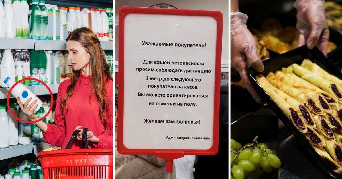 Фото Коронавирус и магазины: как не заразиться в продуктовом