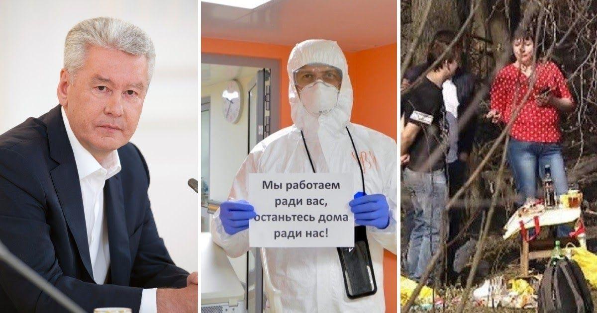 Фото Не хотели по-хорошему? Собянин объяснил всеобщий карантин в Москве
