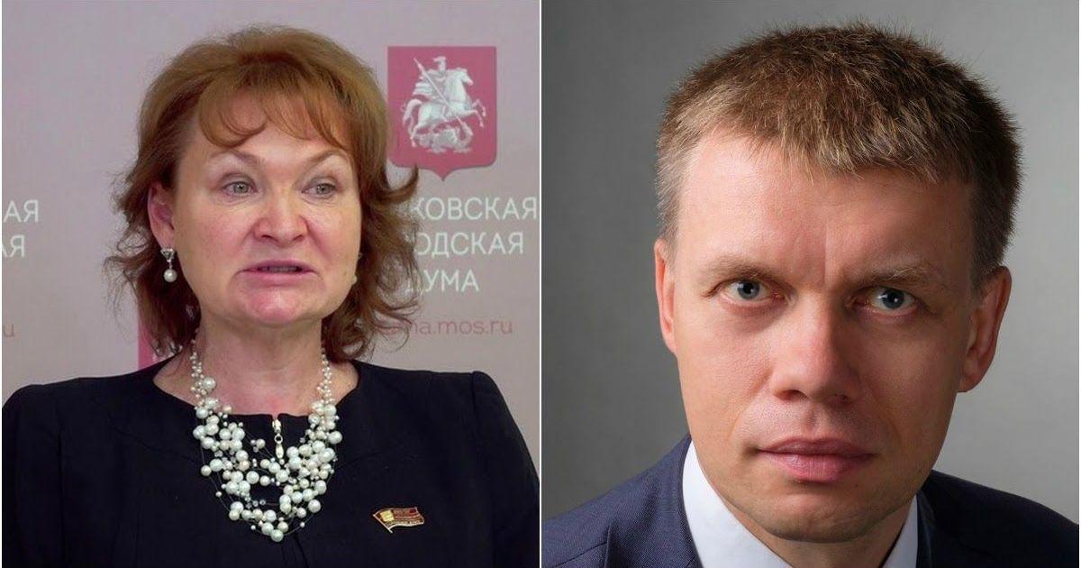 Фото Теперь и у депутатов: коронавирус нашли у двух членов Мосгордумы