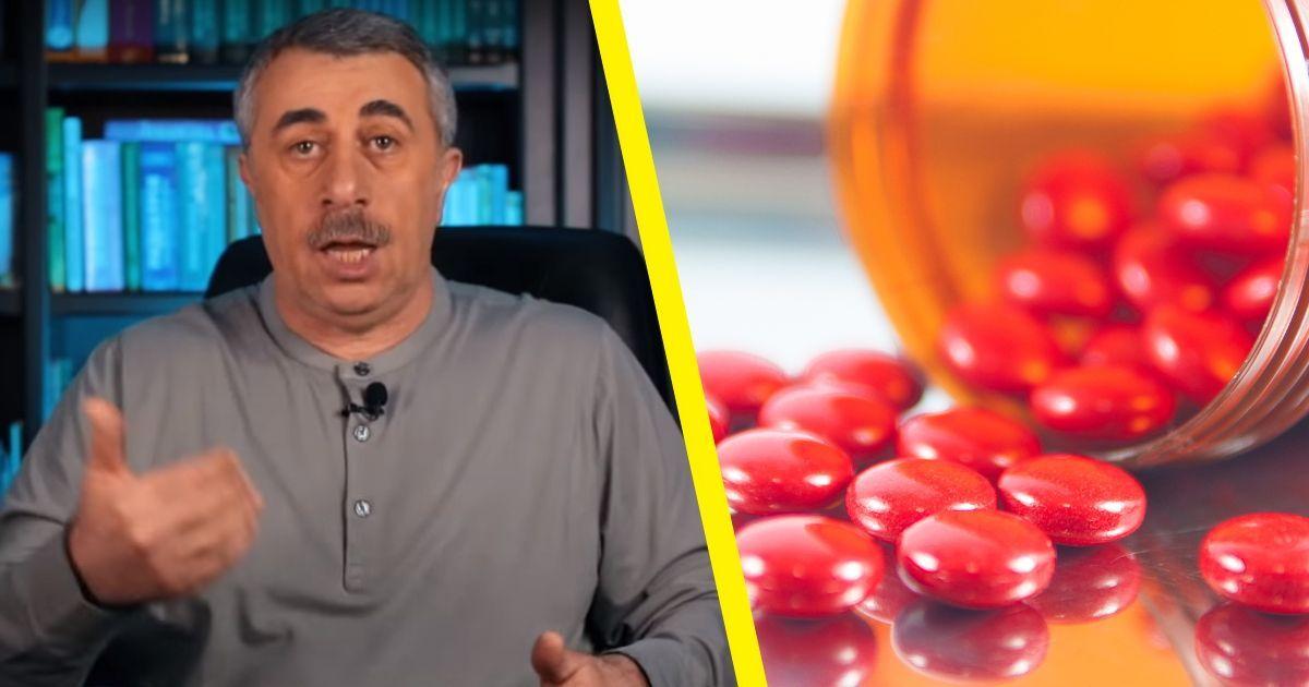 Фото Ибупрофен: применение и дозировка. Опасен ли ибупрофен при коронавирусе