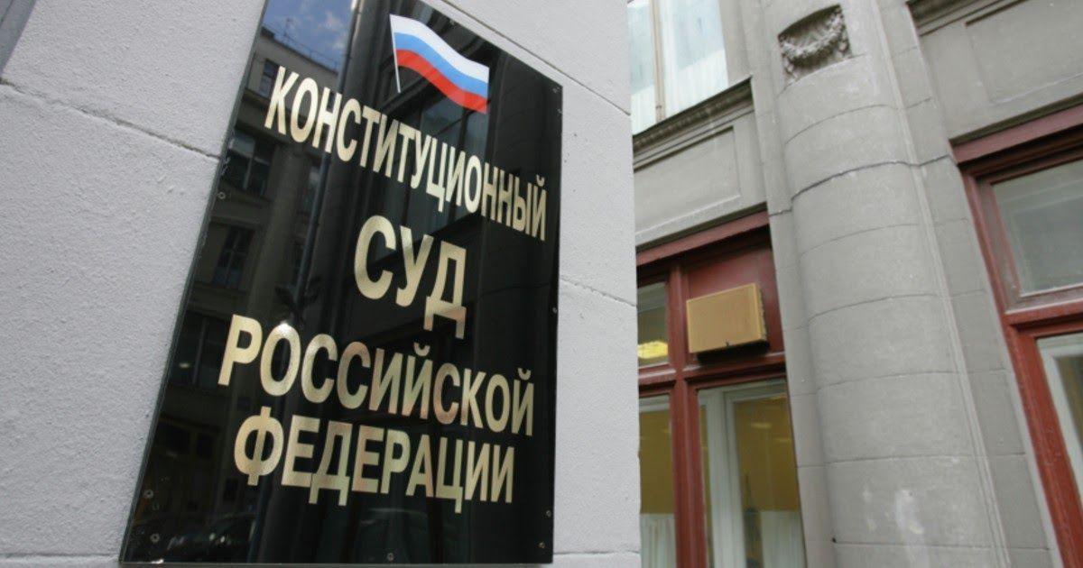 Фото Судебная система РФ: принципы, состав и судебные инстанции
