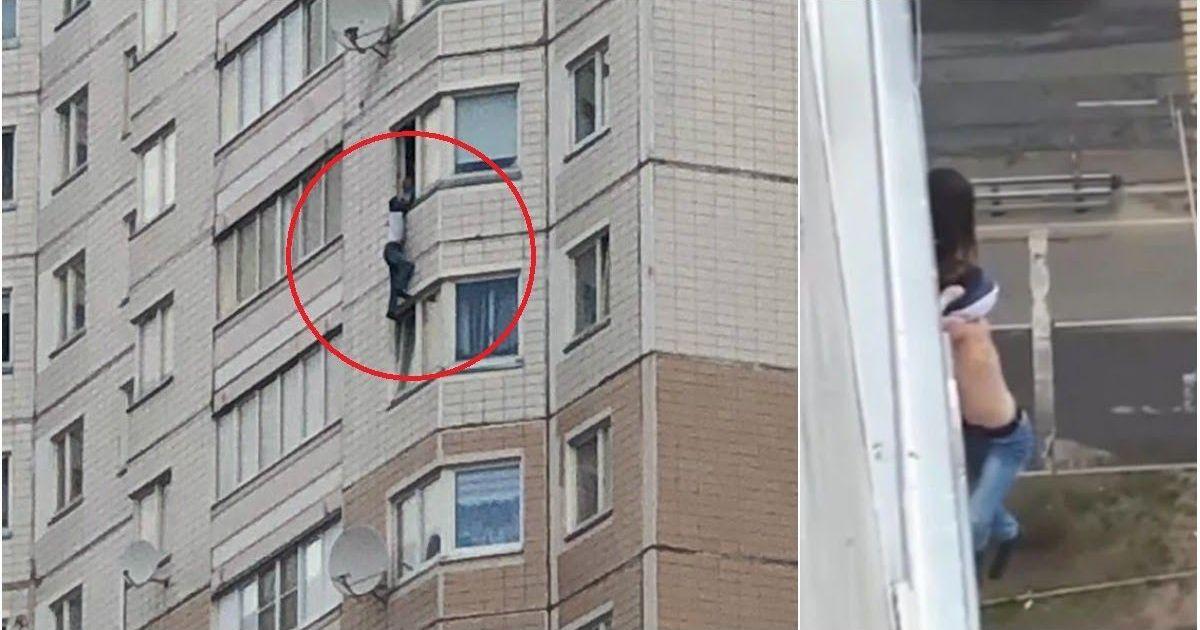 Фото Выпавшего из окна москвича оштрафовали за нарушение самоизоляции