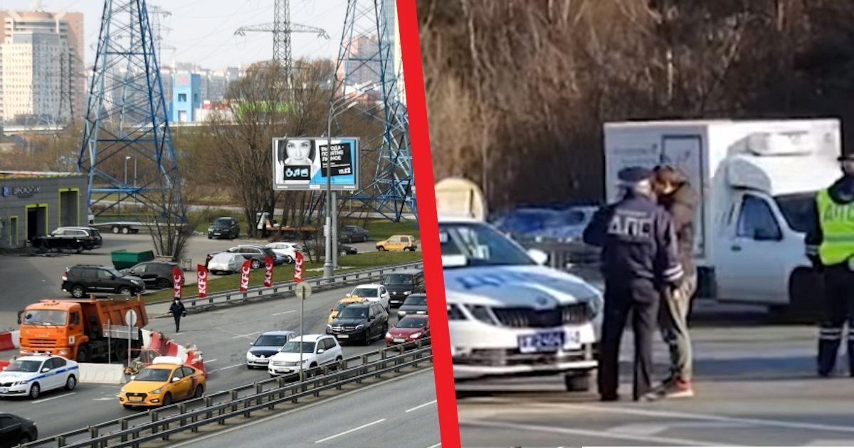 Фото Въезд и выезд из Москвы: можно ли ехать на машине и кого не пускают