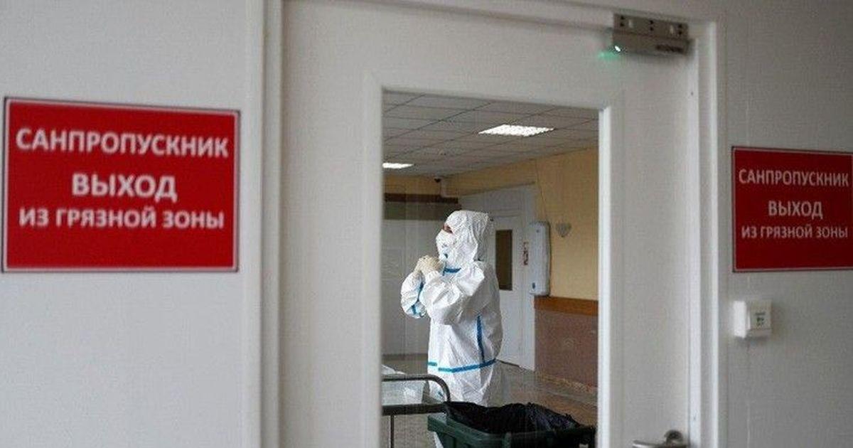 Фото Зараженных - уже более 20 тысяч. О коронавирусе в РФ на утро 14 апреля