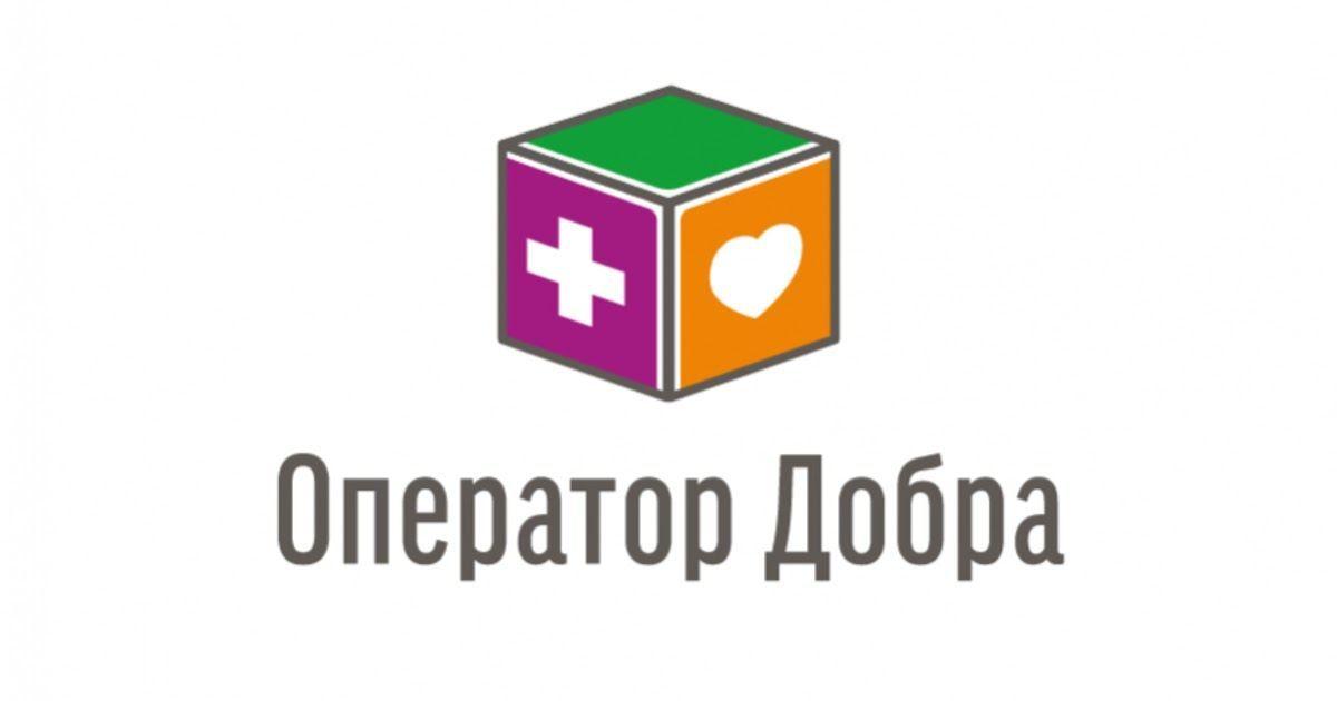 Фото «Оператор добра» помогает российским медикам, борющимся с коронавирусом
